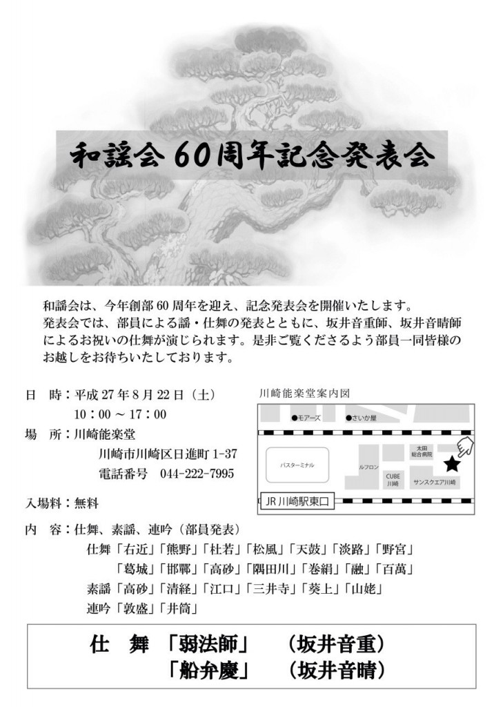 info20150822